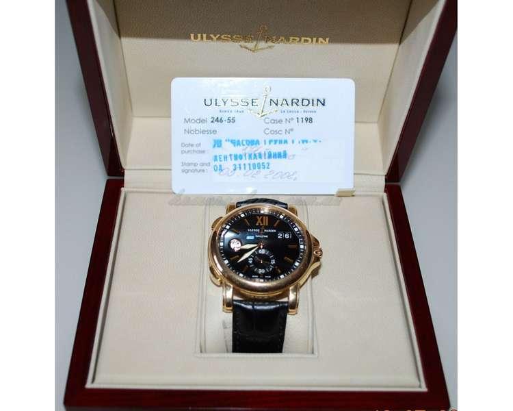 Ulysse Nardin Dual Time 246-5532